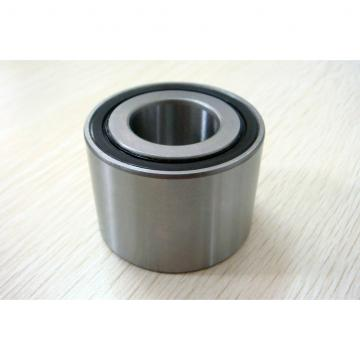 35 mm x 72 mm x 17 mm  NACHI 7207 Angular contact ball bearing